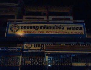 cambodian school