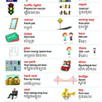 Khmer transportation vocabulary sheet