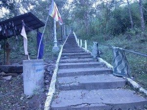 steps to phnom chisor
