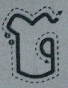 Khmer consonant jau