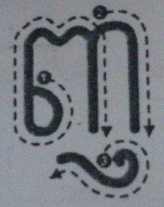 Khmer consonant ngo