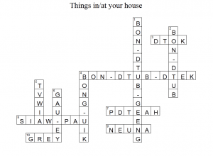 kHMER THINGs IN OR AT YOUR HOUSE WORKSHEET ANSWERS